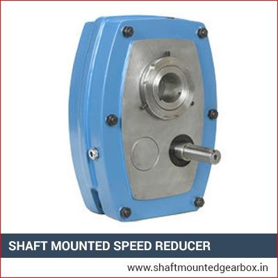 Shaft Mounted Speed Reducer Manufacturer
