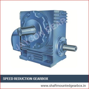 Speed Reduction Gearbox Supplier in india
