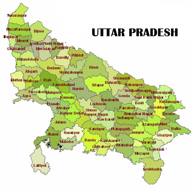 Shaft Mounted Gearbox supplier in uttar pradesh india