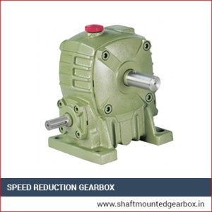 Speed Reduction Gearbox Exporter manufacturer and supplier in bhopal