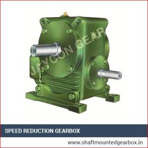 Speed Reduction Gearbox Manufacturer and supplier in jabalpur